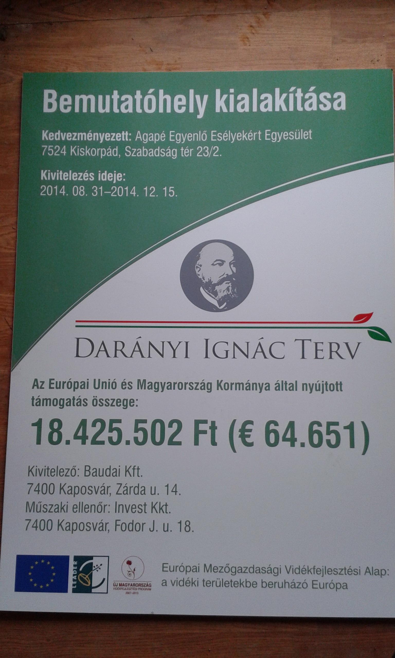 20150205_110118[1]